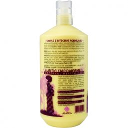 Alaffia - Everyday Shea Lavender Body Lotion 950ml 02